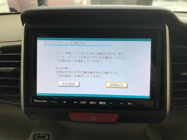 G 社外ナビ バックカメラ ETC 保証付き(19枚目)