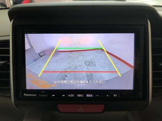 G 社外ナビ バックカメラ ETC 保証付き(20枚目)
