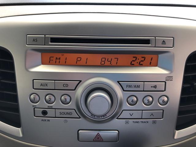 FX CD 保証付(17枚目)
