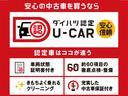 L SAIII ナビ バックカメラ 保証付き(43枚目)