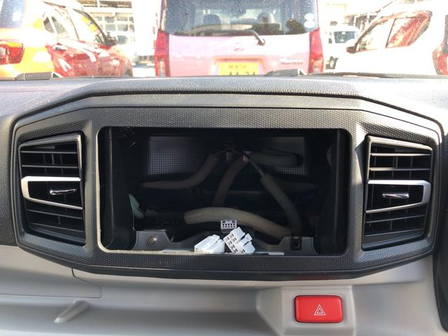 X SAIII LEDヘッドライト 衝突回避支援ブレーキ スマートアシストIII搭載 エアコン パワステ パワーウィンド エアバック ABS 電動ドアミラー(28枚目)