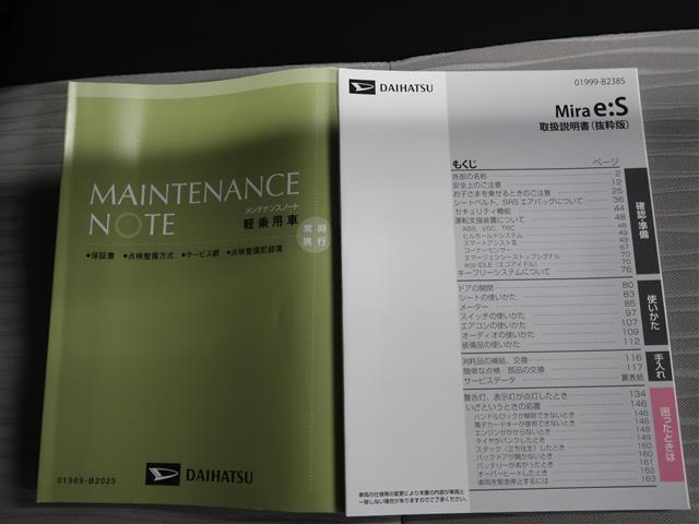 ダイハツ ミライース X SA3-A