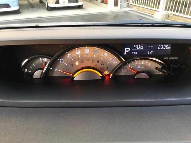 Gメイクアップ SAIII 社用車UP 両側電動スライドドア(18枚目)