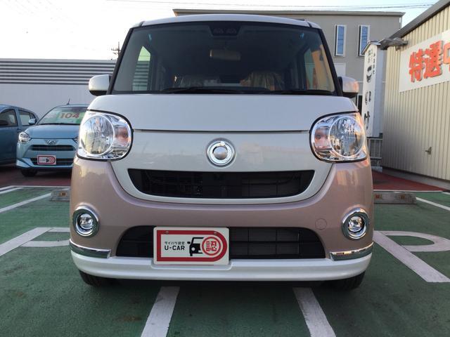 Xメイクアップリミテッド SAIII 届出済未使用車(2枚目)