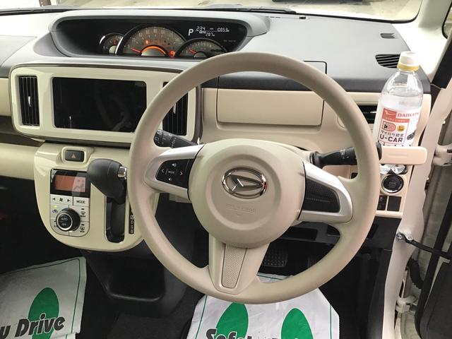 「ダイハツ」「ムーヴキャンバス」「コンパクトカー」「千葉県」の中古車10