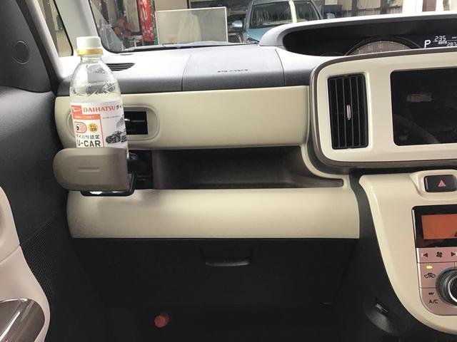 「ダイハツ」「ムーヴキャンバス」「コンパクトカー」「千葉県」の中古車15