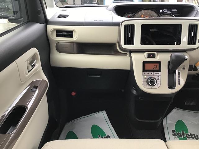 「ダイハツ」「ムーヴキャンバス」「コンパクトカー」「千葉県」の中古車43