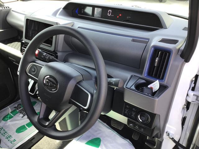 カスタムXセレクション 衝突回避支援システム LEDヘッドランプ 両側電動スライドドア アイドリングストップ オートエアコン キーフリー プッシュボタンエンジンスタート シートヒーター(9枚目)
