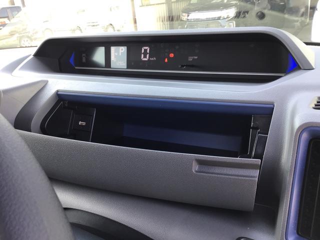 カスタムXセレクション 衝突回避支援システム LEDヘッドランプ 両側電動スライドドア アイドリングストップ オートエアコン キーフリー プッシュボタンエンジンスタート シートヒーター(13枚目)
