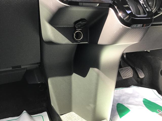 カスタムXセレクション 衝突回避支援システム LEDヘッドランプ 両側電動スライドドア アイドリングストップ オートエアコン キーフリー プッシュボタンエンジンスタート シートヒーター(17枚目)
