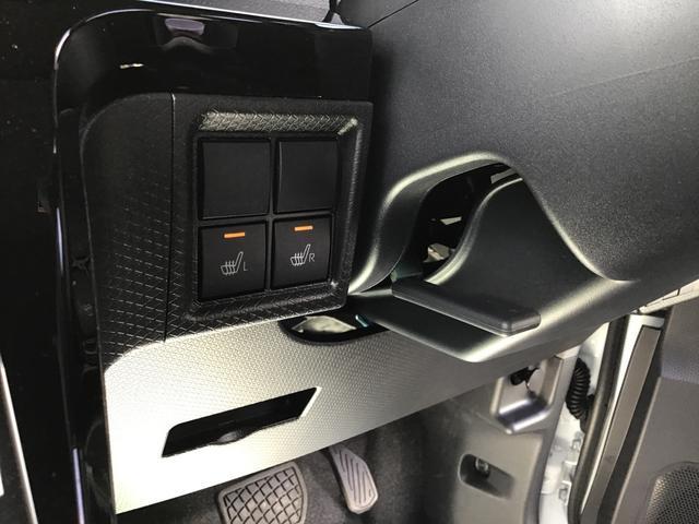 カスタムXセレクション 衝突回避支援システム LEDヘッドランプ 両側電動スライドドア アイドリングストップ オートエアコン キーフリー プッシュボタンエンジンスタート シートヒーター(18枚目)