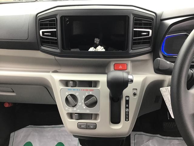 X SAIII 当社車社用車UP スマートアシスト3 LEDヘッドランプ オートライト オートハイビーム コーナーセンサー キーレスエントリー 電動格納式ドアミラー 自発光式デジタルメーター スーパーUVカットガラス(7枚目)