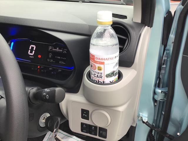 X SAIII 当社車社用車UP スマートアシスト3 LEDヘッドランプ オートライト オートハイビーム コーナーセンサー キーレスエントリー 電動格納式ドアミラー 自発光式デジタルメーター スーパーUVカットガラス(9枚目)