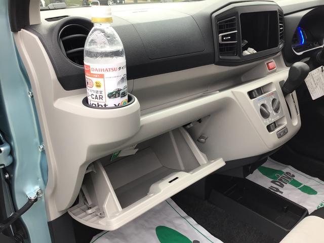 X SAIII 当社車社用車UP スマートアシスト3 LEDヘッドランプ オートライト オートハイビーム コーナーセンサー キーレスエントリー 電動格納式ドアミラー 自発光式デジタルメーター スーパーUVカットガラス(14枚目)