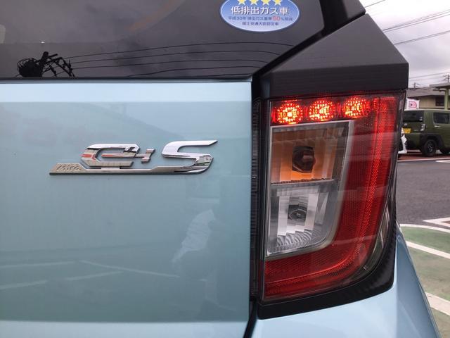 X SAIII 当社車社用車UP スマートアシスト3 LEDヘッドランプ オートライト オートハイビーム コーナーセンサー キーレスエントリー 電動格納式ドアミラー 自発光式デジタルメーター スーパーUVカットガラス(30枚目)