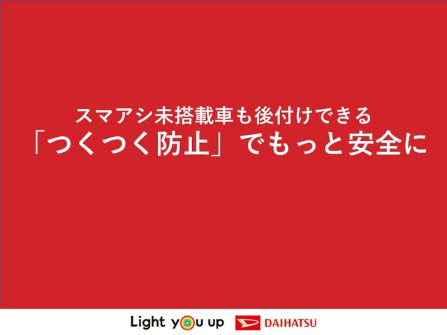 X SAIII 当社車社用車UP スマートアシスト3 LEDヘッドランプ オートライト オートハイビーム コーナーセンサー キーレスエントリー 電動格納式ドアミラー 自発光式デジタルメーター スーパーUVカットガラス(63枚目)