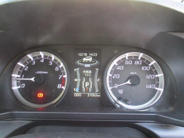 ダイハツ ムーヴ カスタム RS ハイパーSA