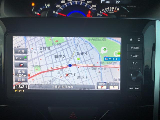 「ダイハツ」「タント」「コンパクトカー」「三重県」の中古車10