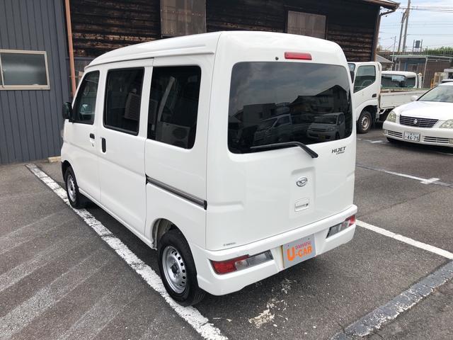 「ダイハツ」「ハイゼットカーゴ」「軽自動車」「三重県」の中古車9