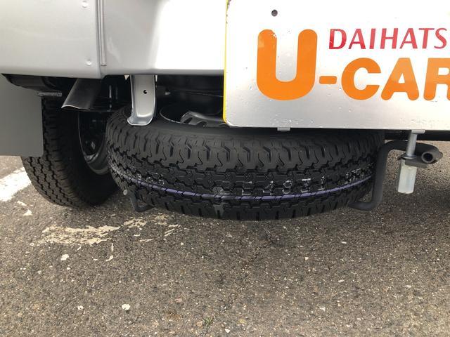 「ダイハツ」「ハイゼットトラック」「トラック」「三重県」の中古車23