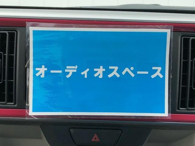 「ダイハツ」「ブーン」「コンパクトカー」「佐賀県」の中古車3