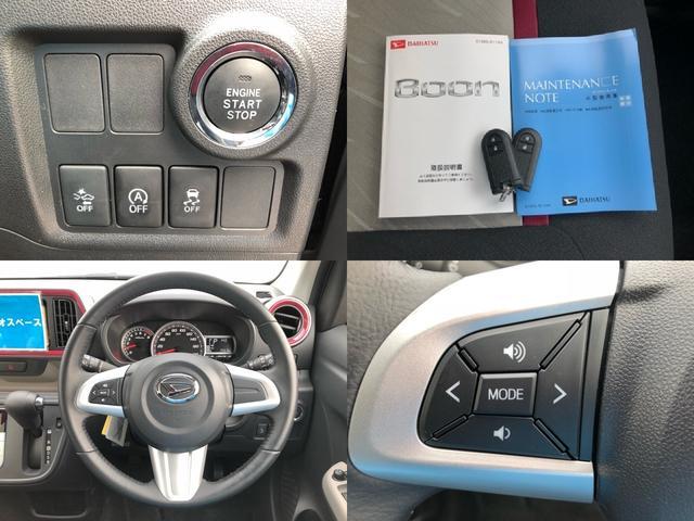 ワンタッチでエンジンの作動が出来るプッシュボタンスタートを採用しております☆また、ハンドルの手元にボタンが有り、走行中でも簡単にオーディオ等の操作が可能です。