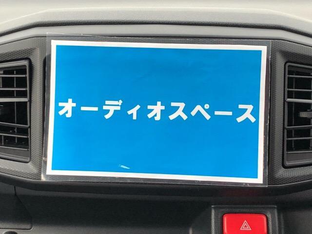 L SAIII 走行距離約5千キロ・キーレス・点検整備付(3枚目)