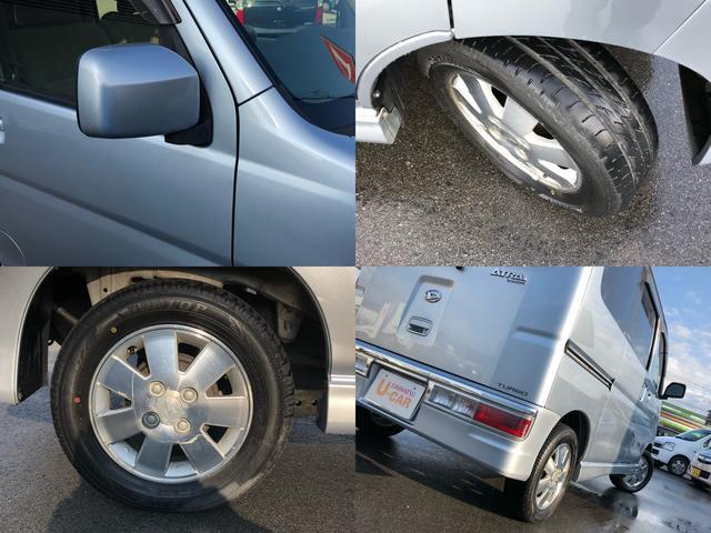安心して乗っていただけるよう、タイヤの空気圧から足回りはしっかり整備・確認しております!