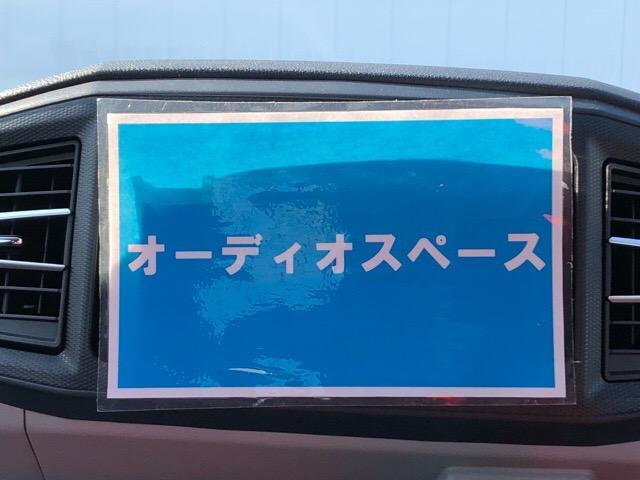当車両はオ-ディオレスとなっております。多彩なナビ・オ-ディオをご用意しております。詳しくは当店スタッフにお問合せ下さい。