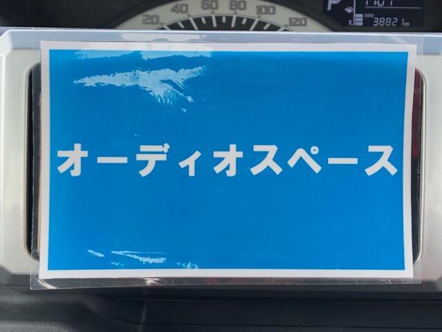 L SAII 両側電動スライドドア・Pスタート・Bカメラ付(3枚目)