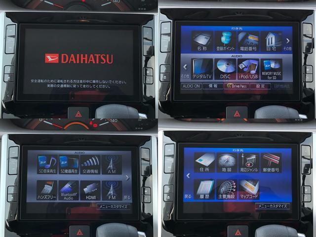 「ダイハツ」「タント」「コンパクトカー」「佐賀県」の中古車3