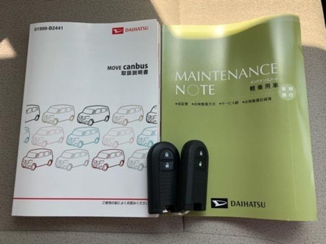 「ダイハツ」「ムーヴキャンバス」「コンパクトカー」「佐賀県」の中古車20