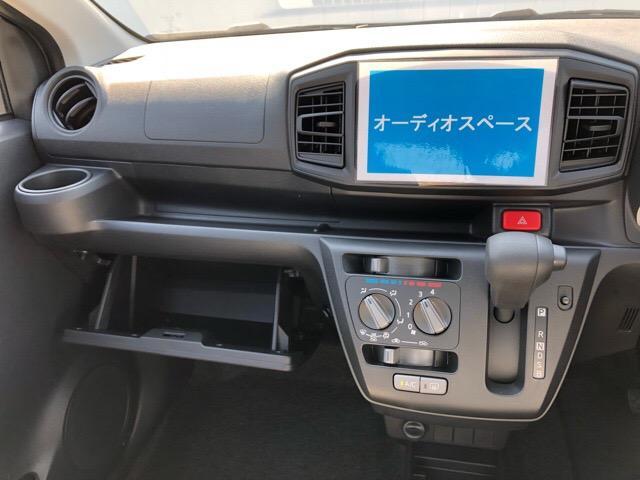 「ダイハツ」「ミライース」「軽自動車」「佐賀県」の中古車8