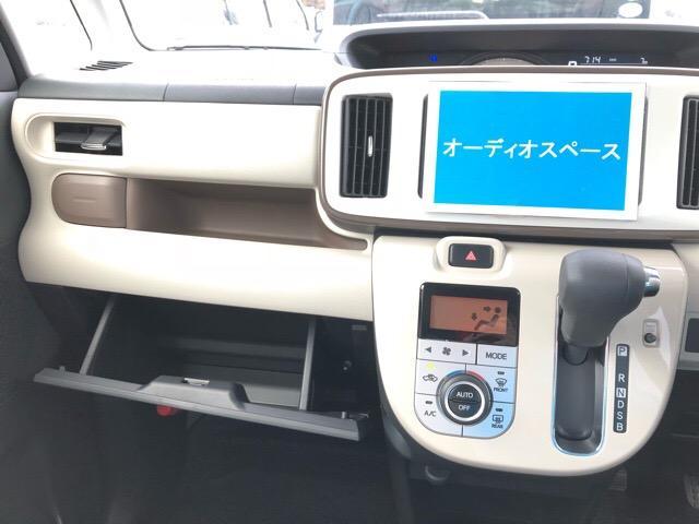 Gメイクアップリミテッド SAIII 両側電動スライドドア(9枚目)