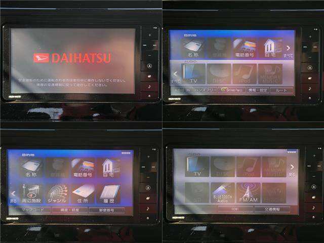 「ダイハツ」「トール」「ミニバン・ワンボックス」「佐賀県」の中古車3