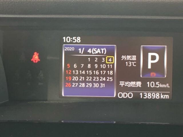 「ダイハツ」「トール」「ミニバン・ワンボックス」「佐賀県」の中古車5
