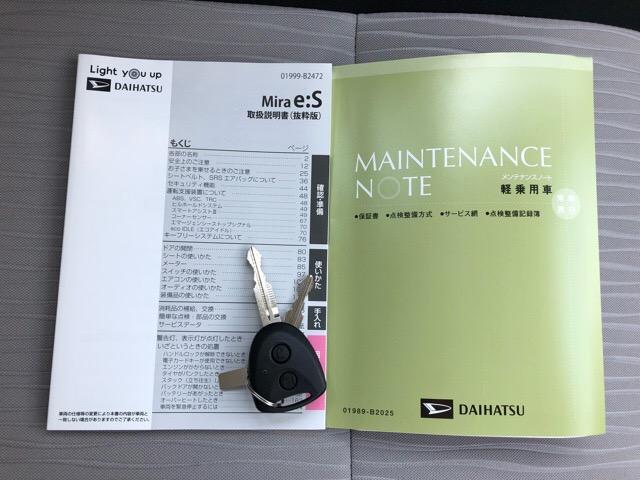 L SAIII CDラジオ・キーレス・コーナーセンサー付き(12枚目)