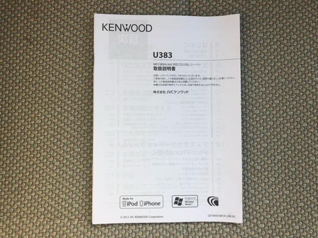 Xターボ SA 片側電動スライドドア・CDラジオ・プッシュボタンスタート・オートエアコン・キーフリーシステム・パワーウィンドウ(36枚目)