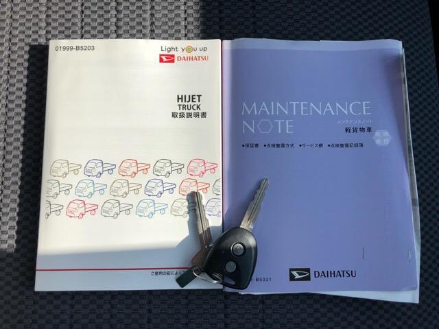 車の状態を把握するための手段として、記録簿は車選びのポイントとなります★現車確認の際に、これまでの整備内容など、ぜひご確認下さい^^