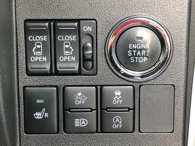 カスタムRS トップエディションSAIII 両側電動スライドドア・ドライブレコーダー・ダイハツ純正ナビ・バックモニター・ETC・プッシュボタンスタート・オートエアコン・ステアリングスイッチ・シートヒーター・オートハイビーム・キーフリーシステム(9枚目)