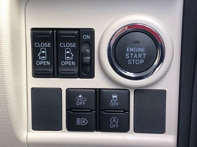 Gメイクアップリミテッド SAIII 両側電動スライドドア・パノラマカメラ・プッシュボタンスタート・オートエアコン・ステアリングスイッチ・オートハイビーム・キーフリーシステム・パワーウィンドウ(7枚目)
