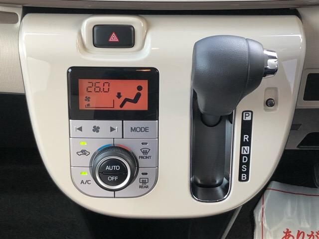 Gメイクアップリミテッド SAIII 両側電動スライドドア・パノラマカメラ・プッシュボタンスタート・オートエアコン・ステアリングスイッチ・オートハイビーム・キーフリーシステム・パワーウィンドウ(10枚目)
