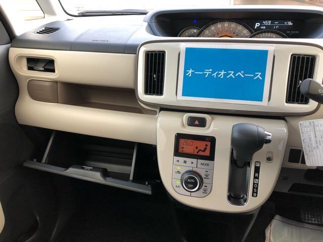 Gメイクアップリミテッド SAIII 両側電動スライドドア・パノラマカメラ・プッシュボタンスタート・オートエアコン・ステアリングスイッチ・オートハイビーム・キーフリーシステム・パワーウィンドウ(12枚目)
