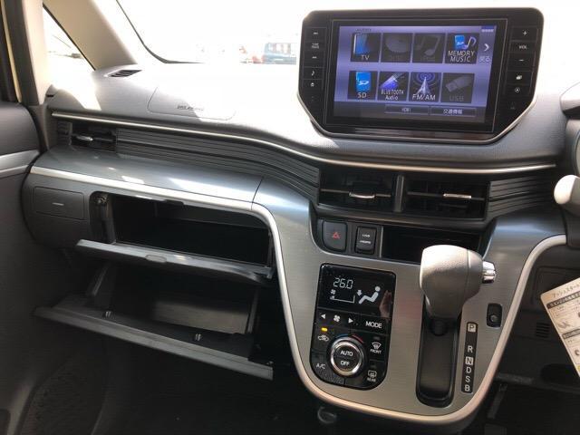 カスタム X SAII スマートアシストII・ダイハツ純正ナビ・DVD再生・Bluetooth接続・バックモニター・オートエアコン・ステアリングスイッチ・アルミホイール・ベンチシート・キーフリーシステム(14枚目)