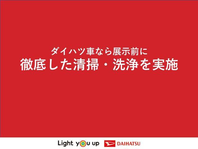 カスタム X SAII スマートアシストII・ダイハツ純正ナビ・DVD再生・Bluetooth接続・バックモニター・オートエアコン・ステアリングスイッチ・アルミホイール・ベンチシート・キーフリーシステム(51枚目)