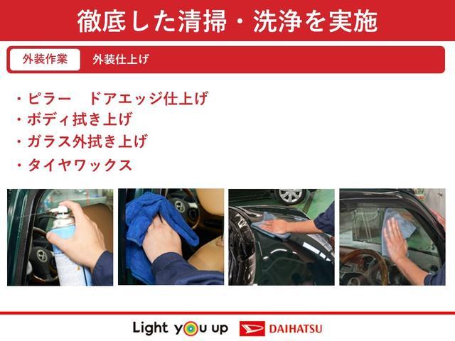 カスタム X SAII スマートアシストII・ダイハツ純正ナビ・DVD再生・Bluetooth接続・バックモニター・オートエアコン・ステアリングスイッチ・アルミホイール・ベンチシート・キーフリーシステム(55枚目)