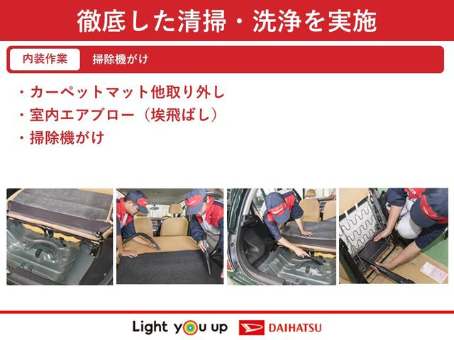 カスタム X SAII スマートアシストII・ダイハツ純正ナビ・DVD再生・Bluetooth接続・バックモニター・オートエアコン・ステアリングスイッチ・アルミホイール・ベンチシート・キーフリーシステム(56枚目)