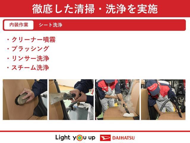 カスタム X SAII スマートアシストII・ダイハツ純正ナビ・DVD再生・Bluetooth接続・バックモニター・オートエアコン・ステアリングスイッチ・アルミホイール・ベンチシート・キーフリーシステム(57枚目)