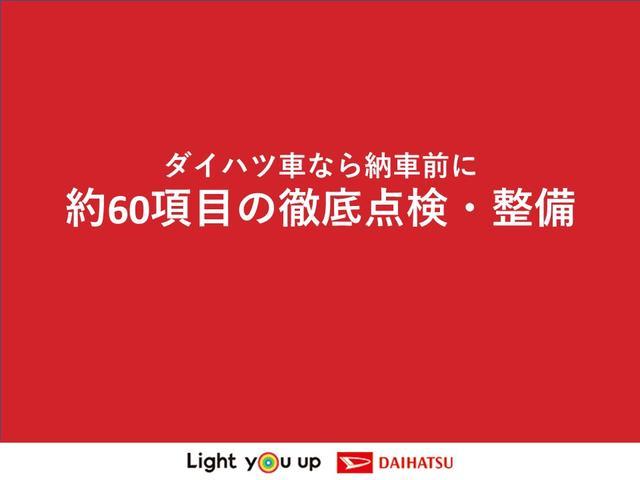 カスタム X SAII スマートアシストII・ダイハツ純正ナビ・DVD再生・Bluetooth接続・バックモニター・オートエアコン・ステアリングスイッチ・アルミホイール・ベンチシート・キーフリーシステム(59枚目)