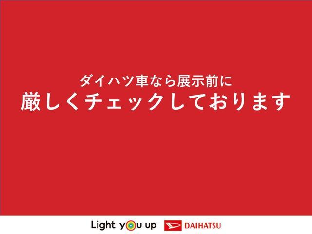 カスタム X SAII スマートアシストII・ダイハツ純正ナビ・DVD再生・Bluetooth接続・バックモニター・オートエアコン・ステアリングスイッチ・アルミホイール・ベンチシート・キーフリーシステム(61枚目)